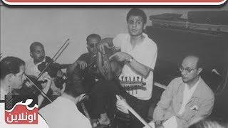 ضحك ولعب من عبد الحليم وعبد الوهاب ومحمد الموجي بجلسة نادرة