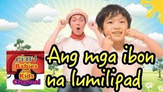 Ang Mga Ibon Na Lumilipad | Pinoy BK Channel🇵🇭 | FILIPINO SONGS (AWITING PAMBATA) Easter Song