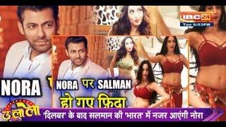 TOP 10 Bollywood News | बॉलीवुड की 10 बड़ी खबरें | 17 July 2018