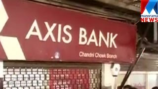 Income tax dept inspections at Axis banks in Delhi  | Manorama News