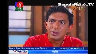 Bangla Natok WoW SuperHit Part 1