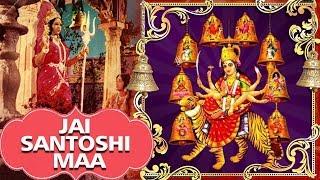 Jai Santoshi Maa (1975) Full Hindi Movie | Kanan Kushal, Bharat Bhushan, Ashish Kumar, Anita Guha
