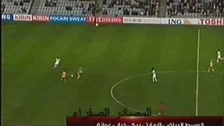 تقرير عن اللاعب الإماراتي المرحوم ذياب عوانه