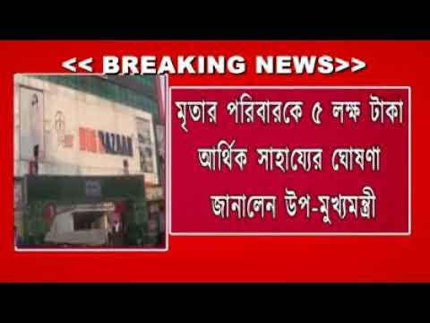 Xxx Mp4 Lahari Debbarma Incident In Agartala Big Bazaar 3gp Sex