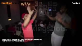Virat Kohli, Chris Gayle, Mandeep Singh Dancing to Punjabi Song