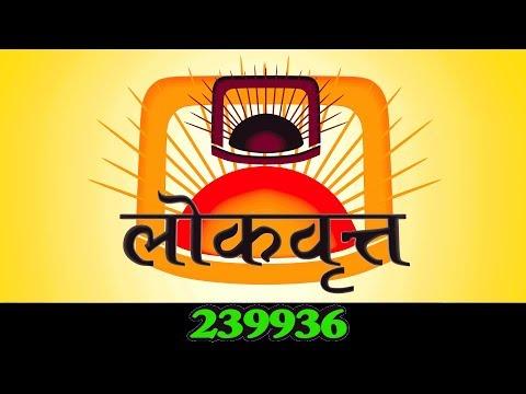 lokvrutta ganesh darshan part 11