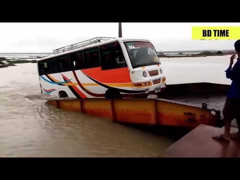 ফেরী দরকার কি এমন বাস চালক থাকলে  Bus in water at Bangladesh | বরগুনা জেলা