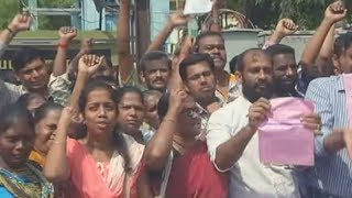 Deaf-mute youth protest in Coimbatore, demand government jobs
