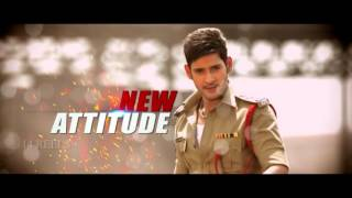 Mahesh In Therii