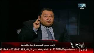أحمد سالم: دعونا لا نفرط فى التفاؤل!