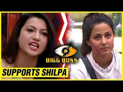 Xxx Mp4 Gauhar Khan SLAMS Hina Khan And STANDS With Shilpa Shinde Bigg Boss 11 3gp Sex