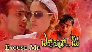 Ramya New Kannada Movies Full Excuse Me   Kannada Romantic Movies full   Latest Kannada Movies 2016