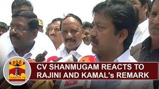 Minister CV Shanmugam reacts to Rajinikanth and Kamal Haasan's Remark | Thanthi TV