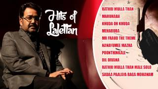 Hits Of Lalettan | Mohanlal | Malayalam Top Songs from Lailaa O Lailaa, Mr.Fraud