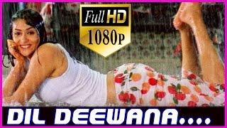 Gemini Full Hd 1080p Video Songs (దిల్ దీవానా..) - Telugu Video Songs - Venkatesh ,Namitha