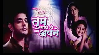 Tum Saath Ho Jab Apne - Title - Sony PAL