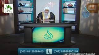 أهل الذكر (245) قناة الندى للشيخ مصطفى العدوي 19-7-2018