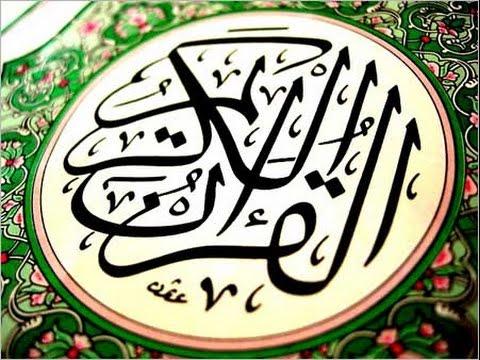 22- Hac Sûresi سُّورَة الْحَجِّ Surat Al-Hajj