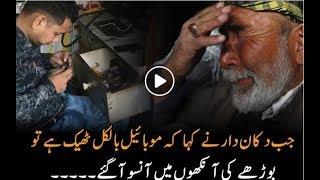 Apny Waldain ki Kadhar karyn emotional  islamic bayan in urdu  2018