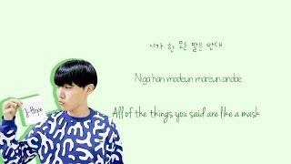 BTS - I NEED U {Color coded lyrics Han|Rom|Eng}