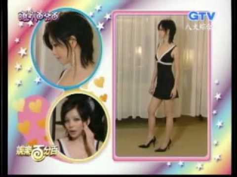 DIY Vivian Hsu's sexy get-up