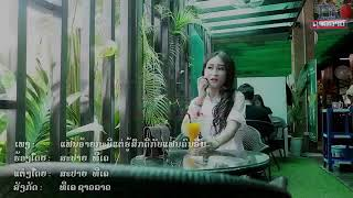 Lao new song sexy -love sister in law- sister in law forbidden love eng sub, sister in law forbidden