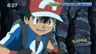 Pokémon: XY Series - Episode 37 (Second Preview)