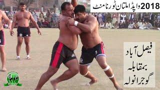 2018 Kabaddi Match Faisalabad Vs Gujranawala   Wapda Inter Unit Multan 2018