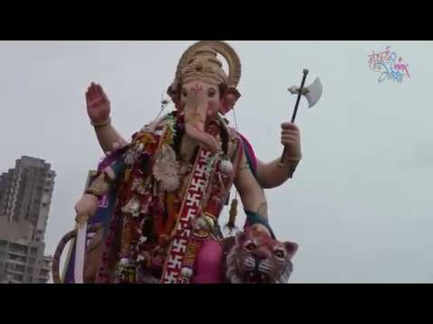 Mumbai 1 Number Ganesha Visarjan 2014