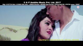 New Nepali Modern Song 2017/2074 Bolnai Hunna By Anju Panta...