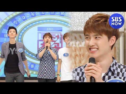 SBS [도전1000곡] - EXO 첸, 디오, 찬열