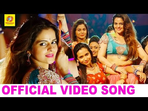 Xxx Mp4 Chilankakal Tholkkum Sathya Official Video Song 2017 Roma Jayaram 3gp Sex