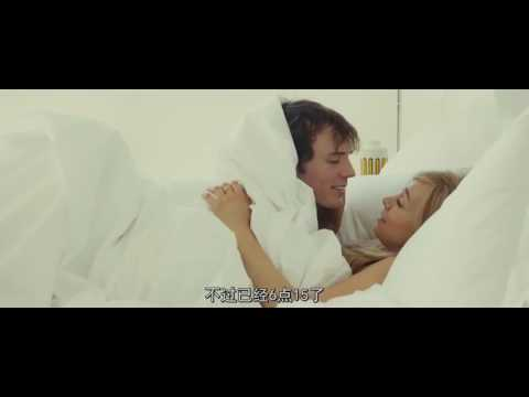 Hot Scene Hollywood Movie Me Before You 2016