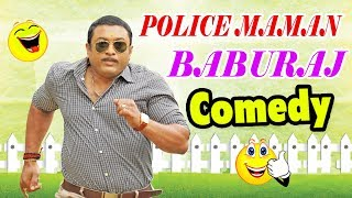Police Maman Comedy Scenes | Latest Malayalam Movie Comedy Scenes | Baburaj | Indrans | KPAC Lalitha