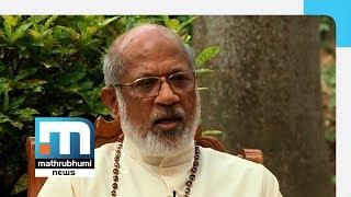 Bishop Sex Scandal; Cardinal