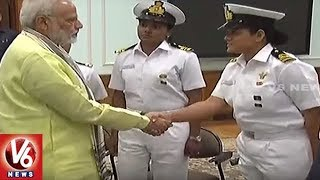 PM Modi Meets All-Women Crew Of Indian Navy To Sail Across The World | V6 News