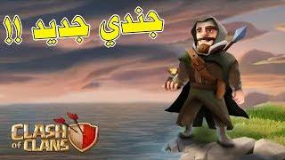 جندي جديد في التحديث القادم !! توقعاتي للجندي الجديد هل راح يجي او لا ؟!!