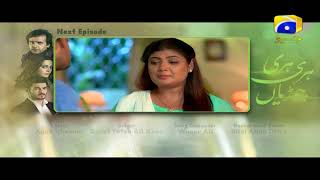 Hari Hari Churian Episode 13 Teaser | Har Pal Geo