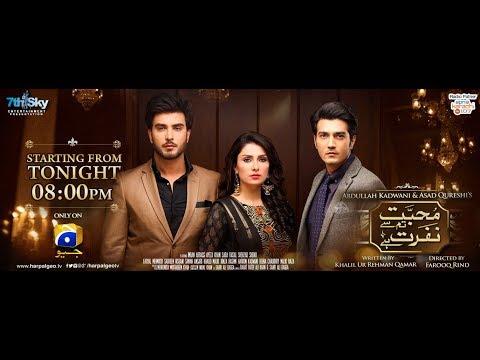 Top 10 Pakistani Drama serials AIZA KHAN