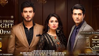 Top 10 Pakistani Drama serials AIZA KHAN (List til 2014)