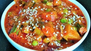 भोगीची भाजी  | Bhogichi Bhaji | Sankrant Recipes | Mixed Vegetable Masala | madhurasrecipe