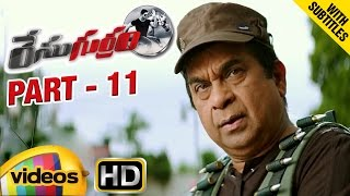 Race Gurram Telugu Full Movie w/subtitles | Allu Arjun | Shruti Haasan | Part 11 | Mango Videos