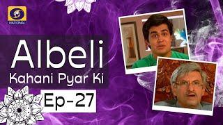 Albeli... Kahani Pyar Ki - Ep #27