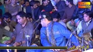 Ahmad Nawaz Cheena New Song 2017 Bahon Chup Rahian Shaheen Studio Karor