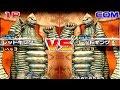 Download Video Download Daikaiju Battle Ultra Coliseum DX - Red King vs Red King 3GP MP4 FLV