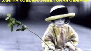 Arfin Rumey ft. Shahid and Keya - Dukkho Bilashi (lyrics) ♥