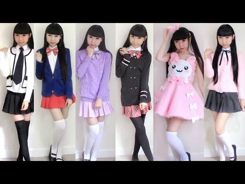 Outfits of the Week Fall School Outfits Uniform Cute outfits Bunny Tights
