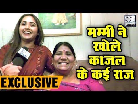 Xxx Mp4 काजल राघवानी की कौन सी आदत नहीं पसंद उनकी मम्मी को देखिये इंटरव्यू में Lehren Bhojpuri 3gp Sex