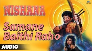 Nishana : Samne Baithi Raho Full Audio Song | Rekha, Mithun Chakraborthy |
