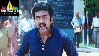 Singam (Yamudu 2) Telugu Movie Part 3/14 | Suriya, Hansika, Anushka | Sri Balaji Video